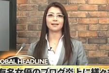 「白い精液いっぱい出していいんだからね〜」女子アナが騎乗位で腰振りながら淫語ニュースを放送!