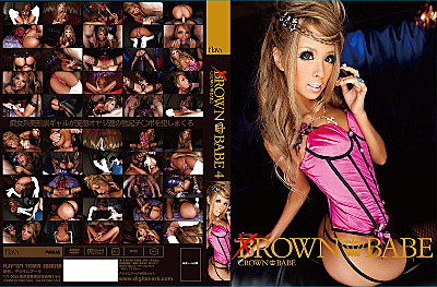 CROWN BABE 4 HARUKI